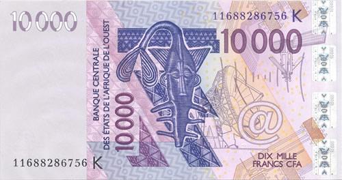 西アフリカCFAフランの紙幣 の実...